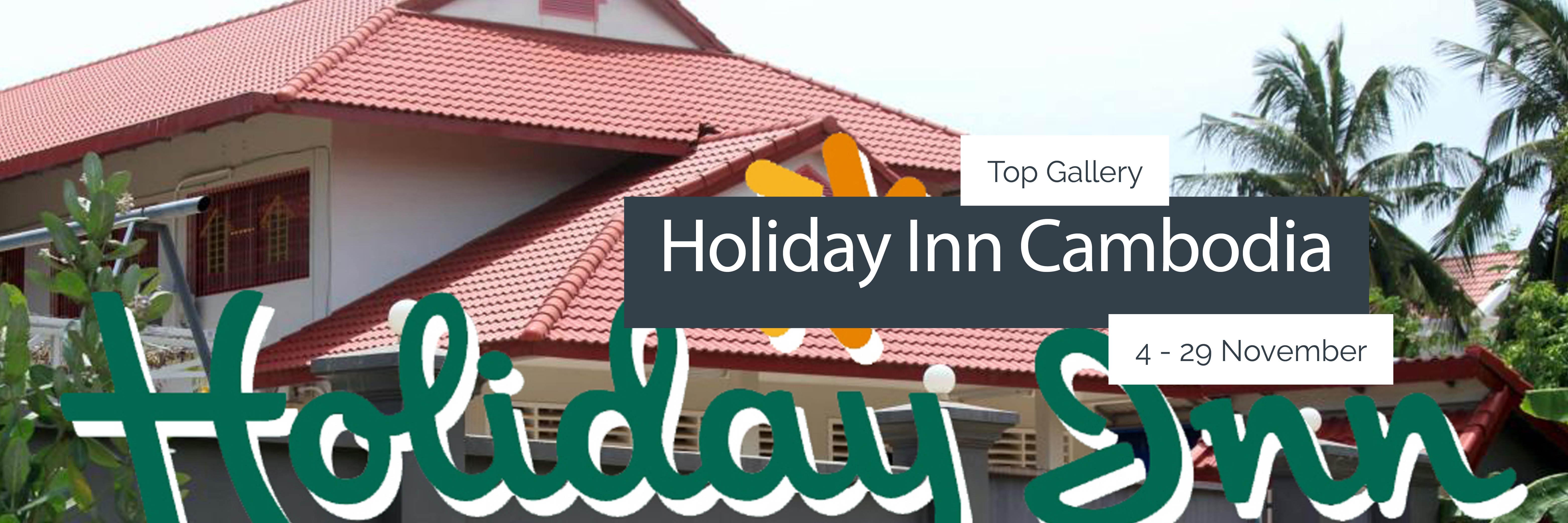Holiday-Inn-slider-ad