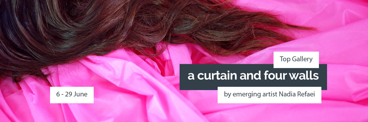 A-CURTAIN-AND-FOUR-WALLS