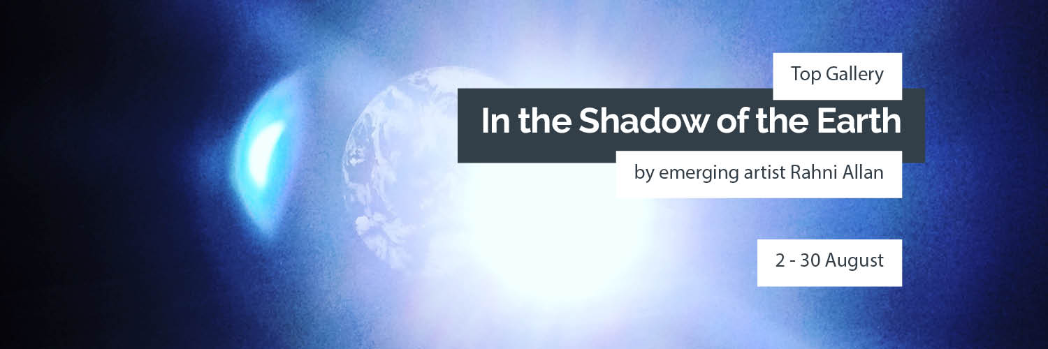 IN-THE-SHADOW-PF-THE-EARTH